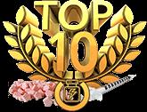 Лучшие 10 WikiStero