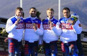 Bobbista russo, sospeso per Doping